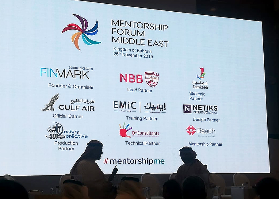 Netiks is Participating in the First Mentorship Forum Middle East